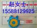 氯气报警器//氯气泄漏报警器