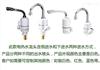 林君电器即热式电热水龙头实用型