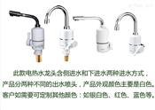 林君电器即热式电热水实用型