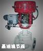 CV3000CV3000气动薄膜调节阀2
