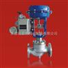 CV3000CV3000气动薄膜调节阀3